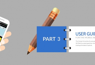mobile-qr-patrol-user-guide-part-3